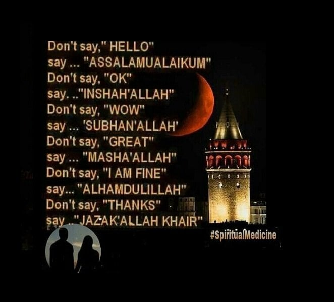 Aamiin Bismillah MasyAllah Subhanallah
